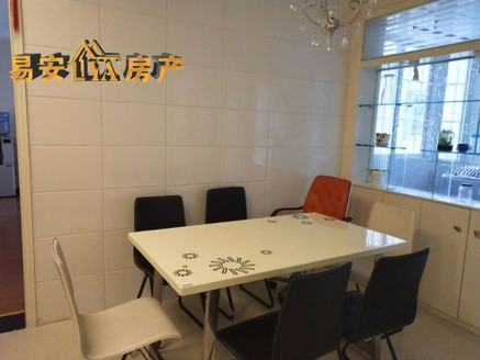 巴蜀花园豪华装修3室2厅2卫125平米79.8万住宅