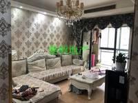 出售滨江国际2室2厅1卫82平米71.8万住宅