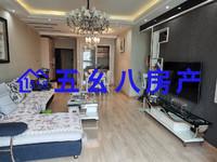 滨江国际A区,精装三房,躺在床上一线江景尽收眼底,家电全配拎包人住