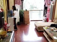 出售滨江新城3室1厅1卫83平米70万住宅带车位哟