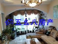 出售滨江国际3室1厅1卫87平米83.8万住宅