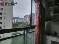 滨江国际精装修房子价格实惠,欢迎随时看房