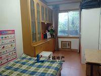 法院宿舍108平米中装房出售 户型可以家具家电保存挺好 单价3888一平