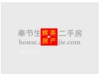 李家沟桥东头商业门面急售,也可出租年租金2.3万元,39平米共二层,县城繁华地段