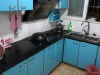 出租夔门之都3室1厅1卫100平米650元/月住宅