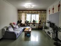 新上房源,附小学区房,装修极好,4室居然只卖47.8万,拎包入住115平方,