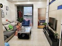 澳海温馨三室 全新装修楼层好视野开阔无遮挡 甩卖价63.6万!