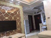 出售滨江国际2室1厅1卫53.31平米9500万住宅