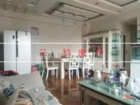 三峡风房子便宜卖,3室2厅,面积135平方,只卖5200一个平方!