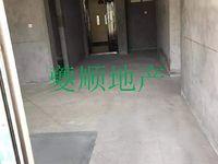 业主亏本甩卖滨湖上院a区96.9平方三室,单价直挂6千多,机会只有一次。