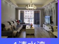出售百里清水湾3室1厅2卫96平米85.8万住宅