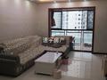 滨江国际标准两室,就读海城分校,出门新世纪商圈,单价8800
