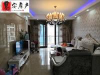 出售滨江新城4室2厅2卫127平米95.8万住宅