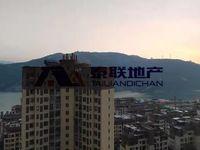 环彬三四期最大户型,朝南江景房,性价比最高一套