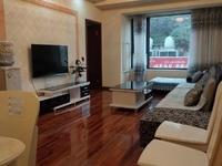 滨江国际 精装两室