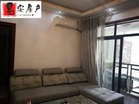 滨江国际 少有的一室一厅 赶快行动
