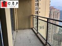 环彬 毛坯 江景三房 双阳台