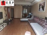 滨江新城 电梯房 120平方3室一厅