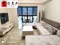 清水湾 全新装修 4个卧室 出行方便