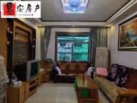 新上房源!三台,2室一厅只卖28.8万,价格还有比这低的吗?光线户型还可以