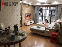 滨江国际A区精装三室,精装拎包入住,孩子就读方便小区环境优美