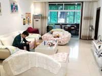 新上房源!附小学区房,3室,低楼层,装修可以,光线户型好楼层,低价格只卖49.8