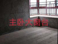 新上房源!环彬,3室一厅,111平方,户型极好,江景房,单价只要6700一个平方
