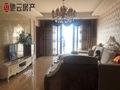 跳楼价了,业主急需周转资金,滨江新城全新装修,赠送所有家具家电。