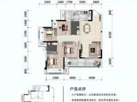 出售海成湖光美地96-128平米房子