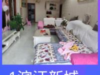 出售滨江新城3室2厅1卫急售面议住宅