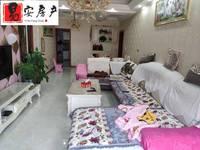 出售滨江新城B区3室1厅1卫108平米83.8万住宅