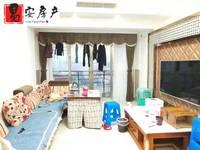 出售巴蜀花园C区3室1厅1卫75平米住宅