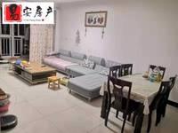 出售巴蜀花园B区,3室2厅1卫96平米49.8万住宅