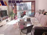 滨江新城精装房当毛坯房卖哦,新价比非常高,急售急售
