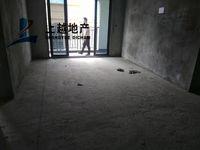 西部新区 旭峰天悦龙庭 高楼层 毛坯 户型很好 采光佳 单价6500左右一平