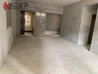 送140平大露台 滨湖上院新楼盘 舒适大三居 可直接过户 白菜价格