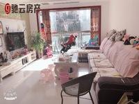 精装修的房子毛坯房的价格 滨江新城 业主急售 附小学区房