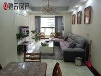 环彬白帝天下 豪华精装修 单价7600一平 房子特别优质 首付32万!