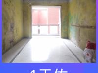 出售天佑中央公园城3室1厅2卫110平米68万住宅