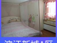出售滨江新城 3室2厅1卫 116平米 93.8万住宅