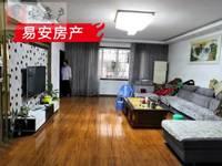 出售五金公司4室2厅3卫146平米58万住宅