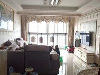 学府新城 精装标准三室一厅 只要68.8万;了