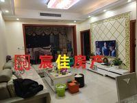 滨江新城精装两室出售,业主现换大户型低价转让,买到就是赚到!附送全屋家具家电!