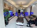 滨江国际A区高层精装3房,拎包入户!