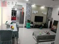 出售三台4室2厅1卫114平米42.8万住宅