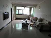 出售附小2室1厅1卫90平米35.8万住宅
