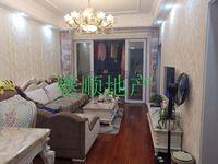 周围商业圈成熟的小区 滨江国际 精装修两室出售 户型周正的很哟 赶紧出手哟