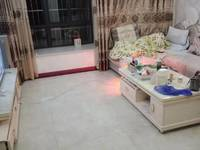 出售旭峰天悦珑廷3室1厅1卫82平米62.8万住宅