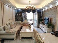 出售滨江新城3室2厅1卫105平米83.8万住宅