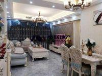 滨江新城 精装106平方 3室2厅1卫 拎包入住